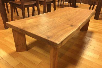 クルミ 一枚板ローテーブル (国産材/四本脚付)
