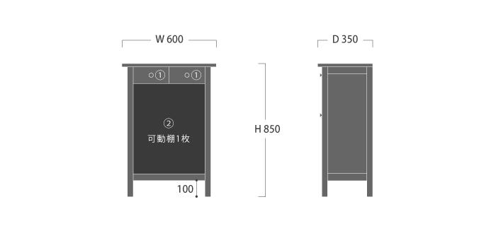 山室木工,「ESPOIR(エスポアール)」ホールテーブル600,旭川家具