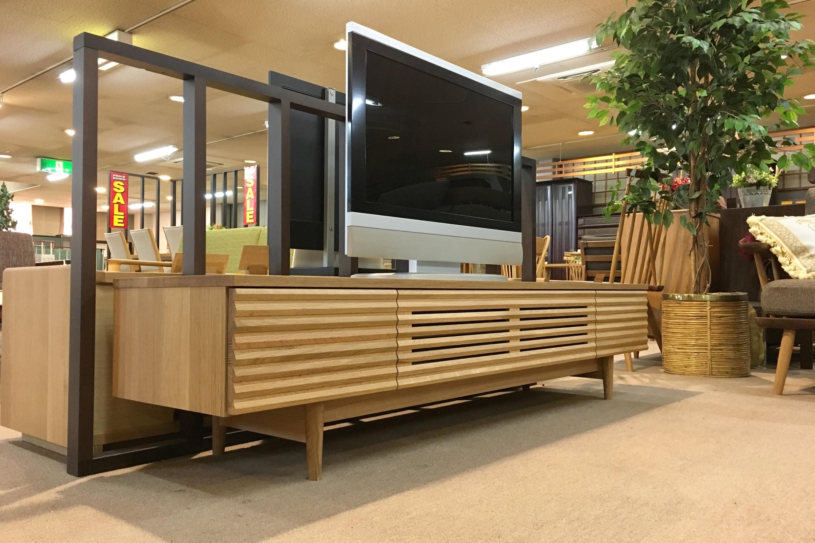 飛騨産業「Standard Collection(スタンダードコレクション)」 TVボード 無垢材,天然木