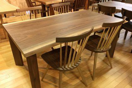 ブラックウォールナット 二枚接ぎ無垢テーブル 木匠舘マイ・ドゥ 一枚板